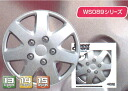 14 inches of *4 piece of hubcap set ★ WS089-14