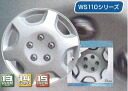 Wheel Cap 15 inch × 4 set ★ WS110-15