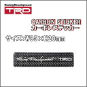TRD collection carbon sticker