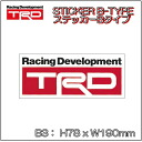 TRD collection sticker B type