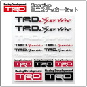 TRD collection mini-sticker SET
