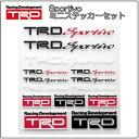 TRD collection mini-sticker SET
