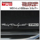 TRD collection sticker