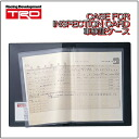 TRD collection and vehicle inspection certificate case 014