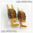 ANL fuses 70A
