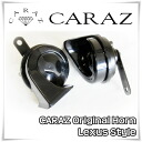 It is with a coupler for exclusive use of the CARAZ original Horne *HIGH/LOW set * Lexus pure wind Horne installation