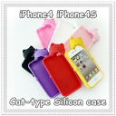 iPhone4S cat type silicon case