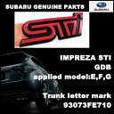 Impreza STI letter mark cherry red / black 93073FE710