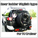 EIGHT BIRD FJ Cruiser riyalader type B stylish steel cationic electrodeposition black