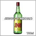 Korea shochu, Jinro ( JINRO ) (ABV 25%) contents of 700 ml