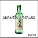 Korea shochu, チョウンチョロン (ABV 19.5%) contents of 360 ml
