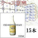 It is advantageous by a bulk buying! Yangchow scorched part マッコリ (6% of alcohol frequency) 1,000 ml *15