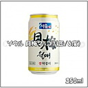 Canned 350 ml of quantity of Korean Seoul raw sake, 6% of moon plum マッコリ alcohol frequency, contents
