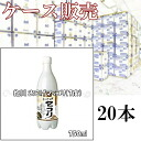 It is advantageous by a bulk buying! Reveal river scorched part マッコリ (7% of alcohol frequency) 750 ml *20