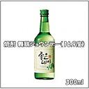 Korea shochu, Maizuru ジョウンデー (ABV 16.9%) contents of 360 ml