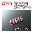 TRD collection TRD emblem (B type color)