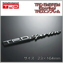 TRD collection, Sportivo emblem
