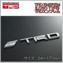 TRD collection logo emblem