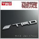 TRD collection logo emblem