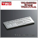 TRD collection emblem B type