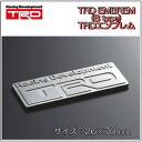 TRD collection emblem B type