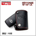 TRD collection key case