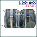 Sparco, sparco/SPC and sunshade M 130x70CM OPC17170200