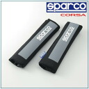 スパルコ, sparco/SPC, shoulder pat gray SPC1202