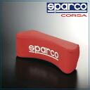 Sparco, SPARCO CORSA & neck pillow red SPC4007