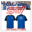 STI GT team T-shirt XXL