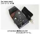 by-we02-20 scissors case four orders difference black