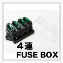 4 FUSE BOX fuse box.