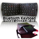 The carrying around does not interfere with a bluetooth keyboard folding-style charge type, too!