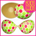 蒸れず swimsuit style Bobra airlite dot polka dot pink x green x red to makeup Valley! Swimsuit Silicon bra \5000 or more cheap strapless bra sale bargain less than half.