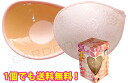 In the パテッドボーブラ レースピンク / beige lace swimsuit pads swimsuit Pat yukata! 50% off women's Bra sale bra strapless tube top bra Rakuten ranking