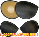 Barbra airlite black / beige / pink Nubra SOAP is to separately sold dresses cavalier ♪ in less than half the low-price, \5000 or more sale Laura drive tube top bra gigantic Prime gigantic Prime % off half price 50% off women's Bra