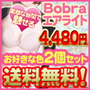 Two set periods limited Nubra SOAP Barbra airlite (skin color beige / pink / black) 蒸れない (sold separately) re-issue guitars Silicon bust-up cavadores Valley Silicon regular dress strapless 18% off 1,040 Yen deals!