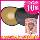 パテッドボーブラ black / beige / pink in the bust-up cleavage genuine Nubra SOAP separately sold in dress T shirt wedding bra sale wedding swimsuit Pat-friendly silicone bra SI Pat バーゲン_セール 50% less than half 50% off discount sale for half bathing suits