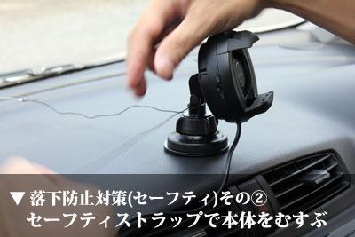 カーメイト スマートフォンを冷却!車内でも、PC周りでもスマートフォンスタンド&ファンがついたUSB電源のスマホホルダーです