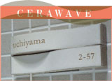 Design nameplate cerawave white