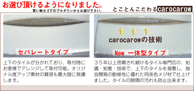 Original nameplate cerawave young tuna