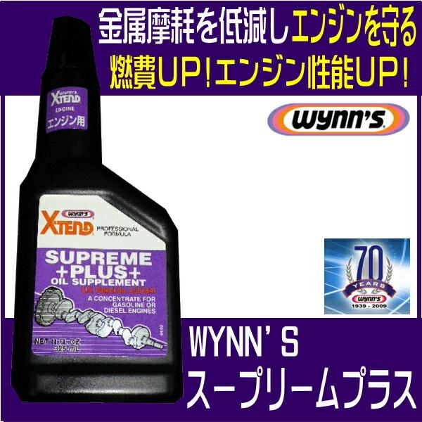 いすゞ いすゞ フォワード エンジン不調 : item.rakuten.co.jp
