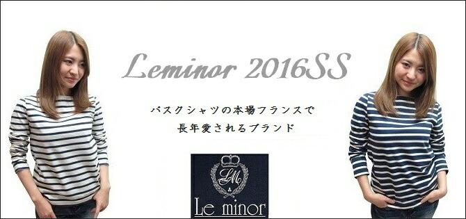leminor