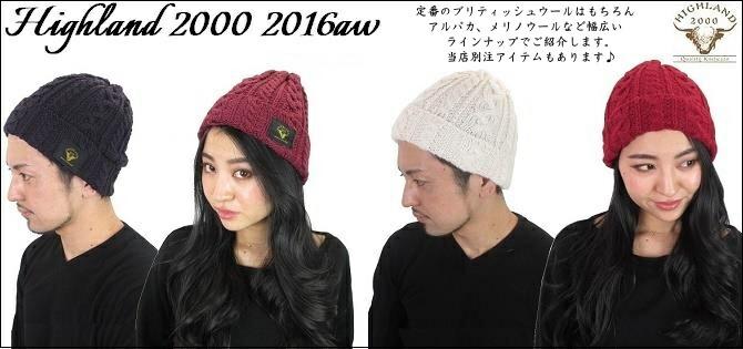 HIGHLAND2000