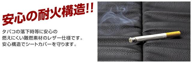 安心の耐火構造!!