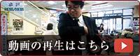 NHK まちがど情報室にてハンモックウォレットが紹介されました。