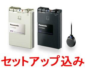 助成金割引価格【Panasonic】CY-ET908D/KD:上品で洗練されたスタイル&充実の音声案内機能◆アンテナ分離型