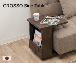 CROSSO Side Table