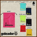 goleador Almighty Bag q Futsal Soccer Accessories] G-843