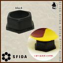 SFIDA ball stand q Futsal soccer ball q OSF-PD01